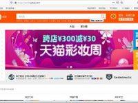 Taobao en Español - El Amazon Chino